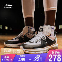 Li Ning basketball shoes men's shoes official Wade series city wide 5 cloud shock absorption boots wear-resistant and antiskid mid Top Sneakers