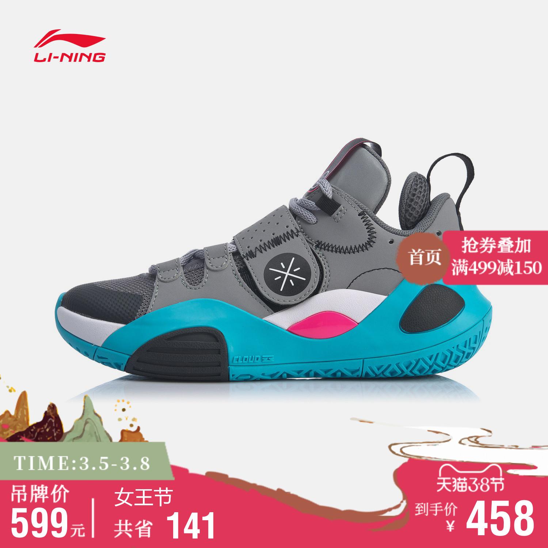 李宁童鞋篮球鞋男大童新款韦德系列ALL CITY 8青年版减震运动鞋男