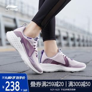 李宁跑步鞋女鞋官方2020新款Soft Element轻便减震鞋子女士运动鞋图片