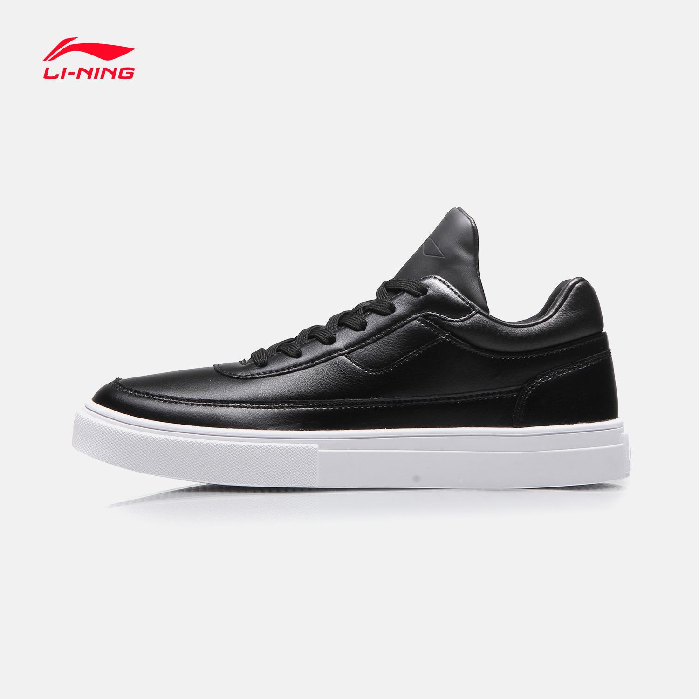 李宁休闲鞋男鞋新款暗黑耐磨休闲板鞋小白鞋滑板鞋运动鞋