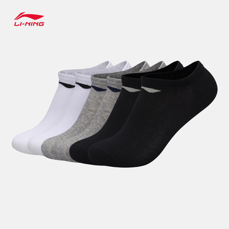 李宁袜子男士2017新款训练系列浅口袜船袜六双装运动袜AWSM319