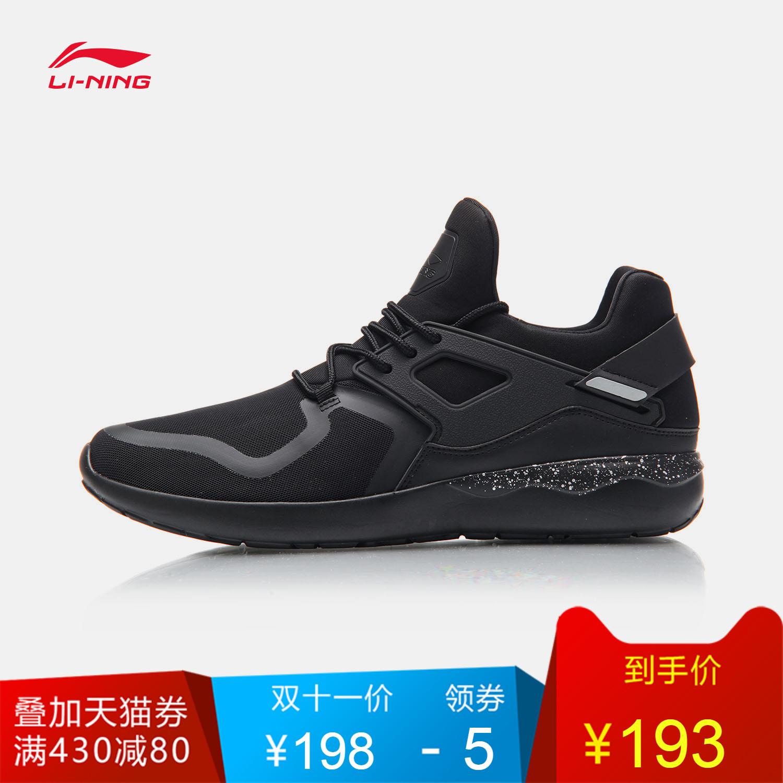 李宁休闲鞋男鞋2017新款反光轻便支撑包裹网面反光运动鞋