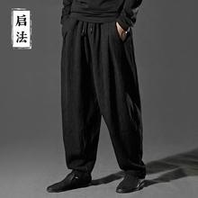 启法哈伦裤男秋季宽松休闲裤男士大码5j14国风黑ct裆灯笼裤