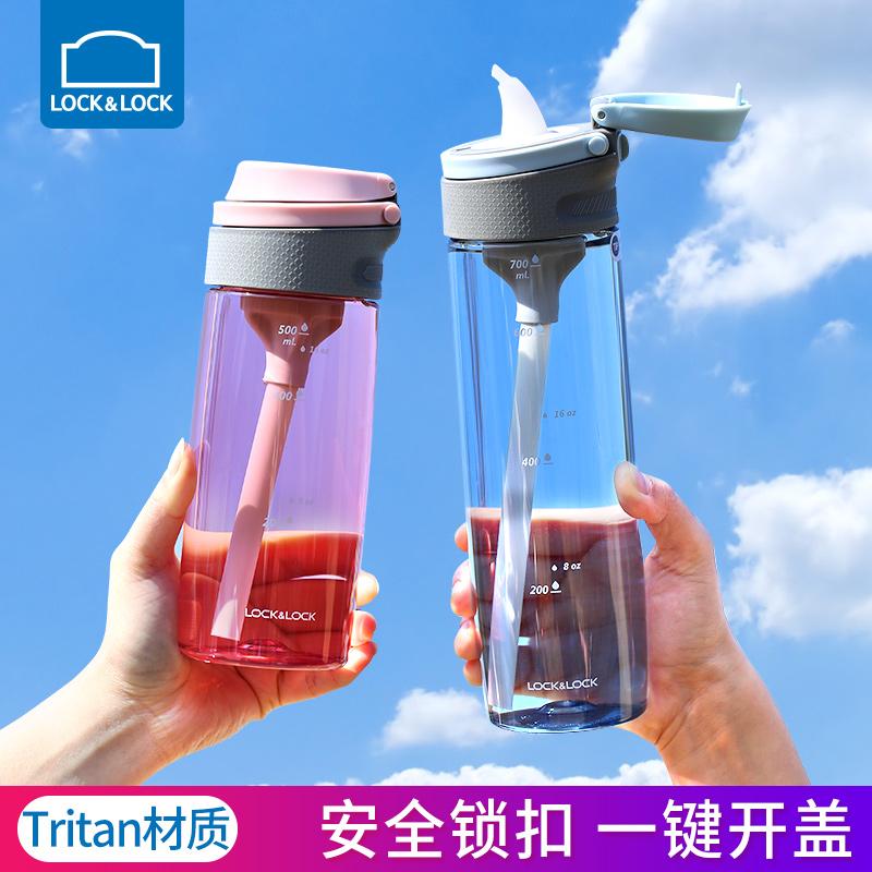 乐扣乐扣旗舰店Tritan运动水杯女吸管杯随行杯塑料水杯便携随手杯