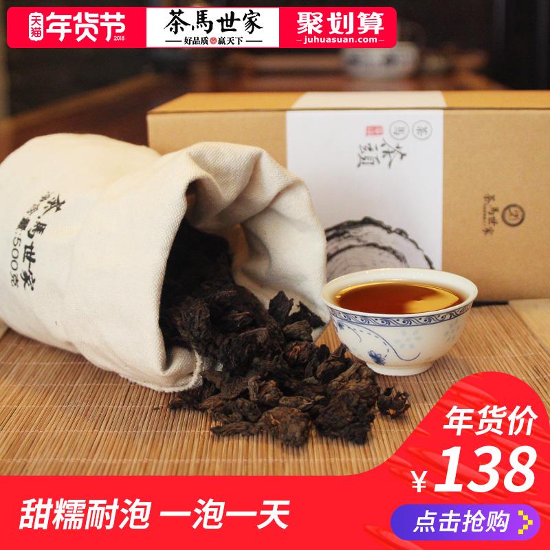 茶马世家 陈年 勐海老茶头普洱茶 熟茶 散茶云南普洱茶叶 500克