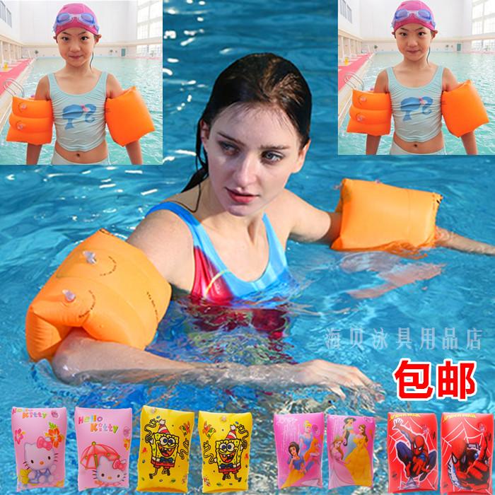 加厚手臂圈 成人充气浮袖宝宝儿童胳膊游泳圈水袖浮漂学游泳浮圈