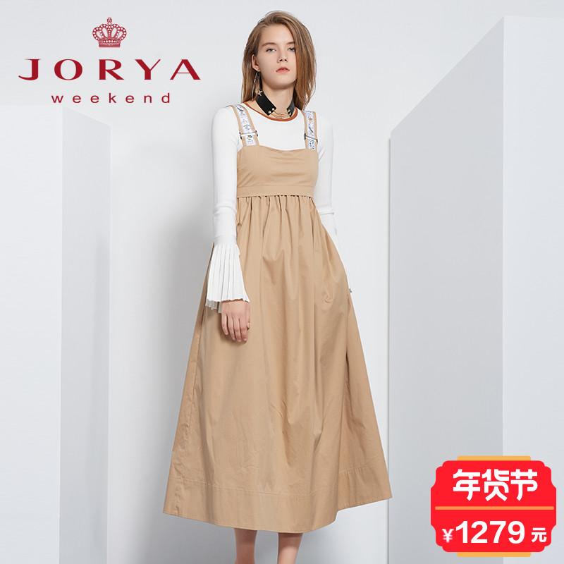 卓雅周末2018春季新品时尚纯色背带式连衣裙EJW8AD01