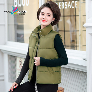 Middle-aged mother down jacket cotton short vest middle-aged and elderly women's autumn and winter dress vest vest XL