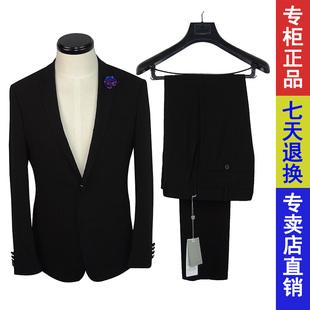 九牧王男装专柜正品春夏新款HX2910517乌黑修身商务套装西服