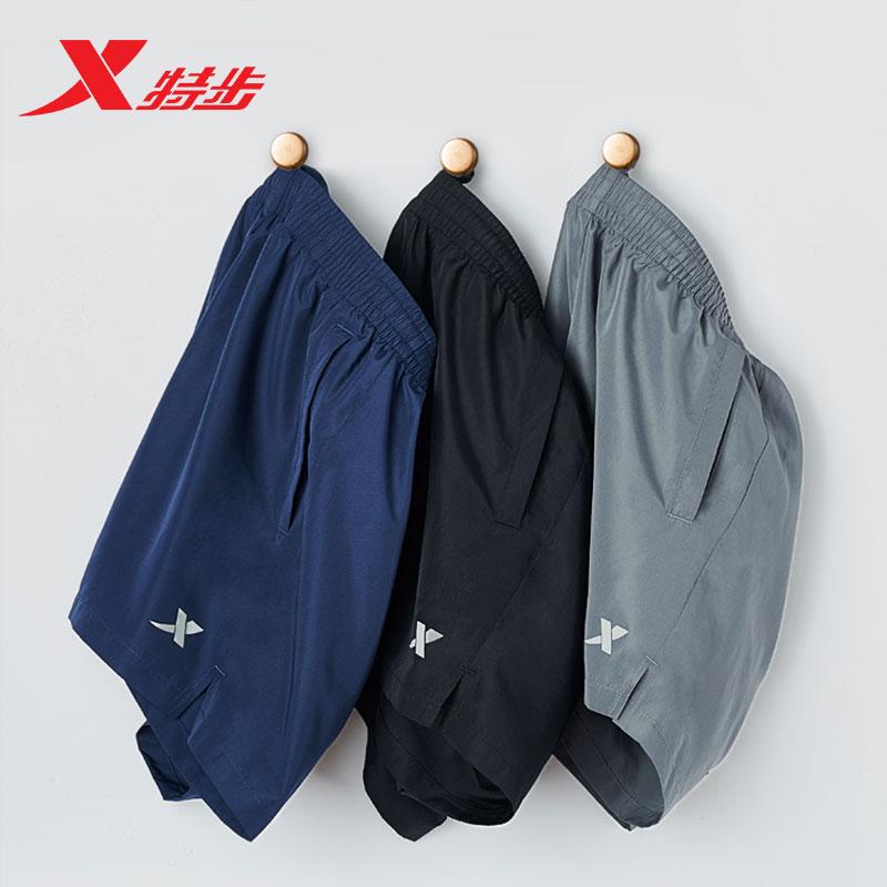 特步运动短裤男2020夏季轻薄透气五分裤宽松中裤梭织跑步健身短裤