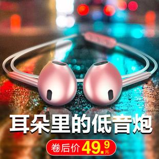 ✅❤苹果无线蓝牙耳机运动跑步双耳耳塞式入耳式头戴挂耳式迦卡仕 X 8手机vivo华为隐形开车iPhone 7通用型七