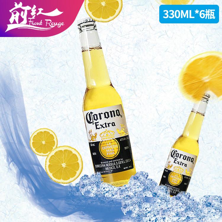 前红6瓶包邮墨西哥进口啤酒 科罗娜啤酒小瓶330ml前红酒业