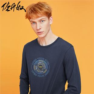 佐丹奴男T恤衫男装上衣纯棉衫趣味图案印花圆领男长袖t恤13099707