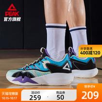 匹克篮球鞋男鞋2021秋季新款男士减震耐磨实战球鞋低帮学生运动鞋