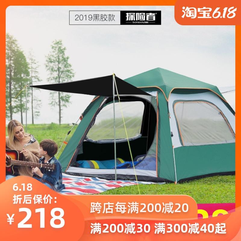 探险者户外全自动帐篷3-4人5-8速开加厚防雨防晒公园沙滩旅行野营