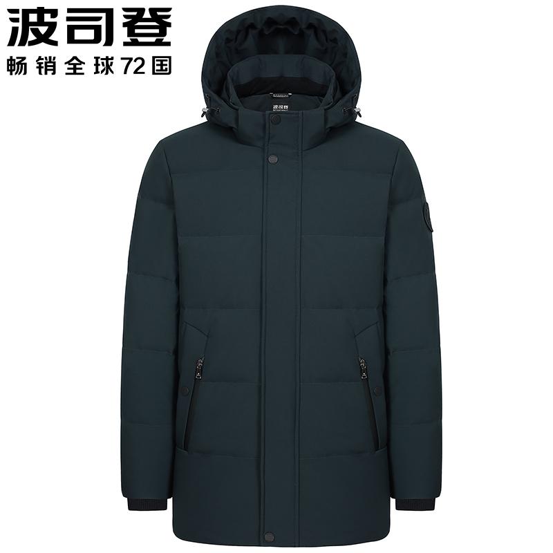 波司登正品羽绒服男士加厚中长款可脱卸帽冬季防寒时尚保暖外套衣