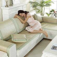 沙发垫夏季凉席凉垫冰丝藤席坐垫夏ar13防滑通os沙发套定做