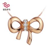 Zbird/钻石小鸟-18K金钻石挂坠-系情-吊坠蝴蝶结挂件不含链 正品