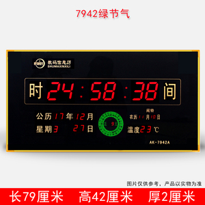 Kelly LED large screen display perpetual calendar mute creative alarm clock electronic wall clock living room with stopwatch