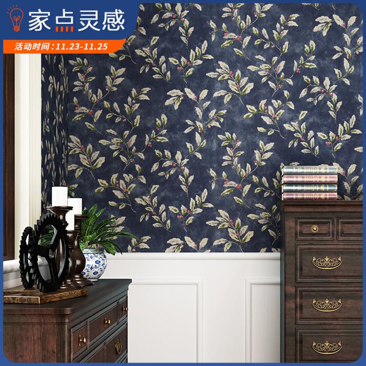 美式乡村墙纸复古怀旧田园轻奢风格卧室客厅床头电视背景纯纸壁纸