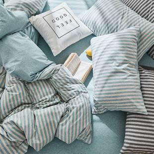 裸睡针织天竺棉床上三四件套无印纯棉简约条纹被套全棉床单床笠式