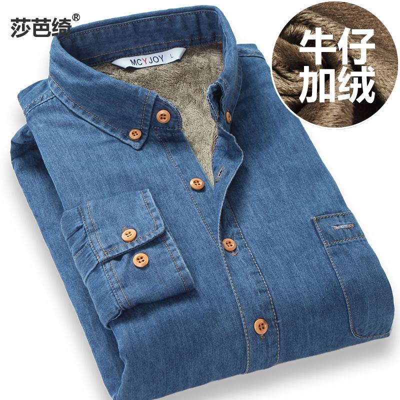 冬青年潮男装纯棉牛仔加绒保暖衬衫长袖修身纯色男士加厚保暖衬衣