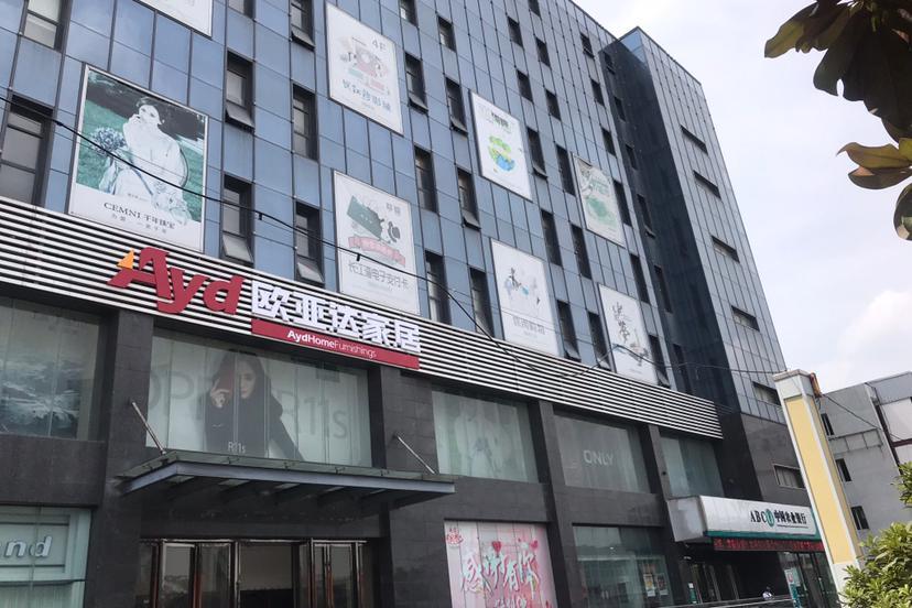 苏州市高新区长江湾商业广场1幢402室、403室商业不动产