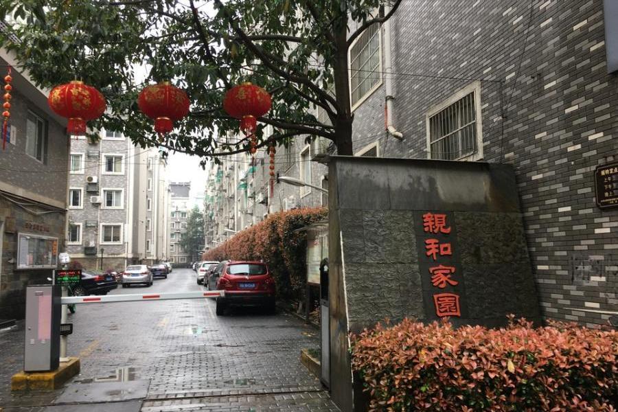 杭州市临安区锦城街道亲和家园4(4幢304)住宅房地产