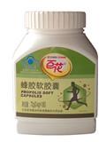 百花牌蜂胶软胶囊 0.4g/粒*180粒 中老年人保健食品 增免疫