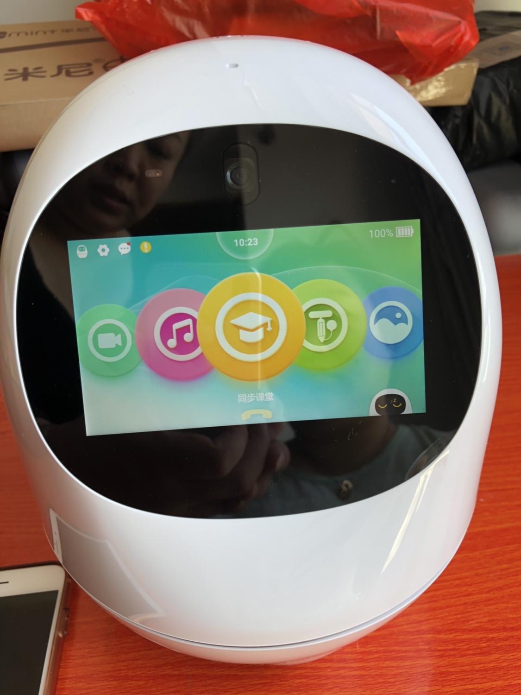 【反馈】科大讯飞TYR101陪伴机器人怎样,质量评测口碑
