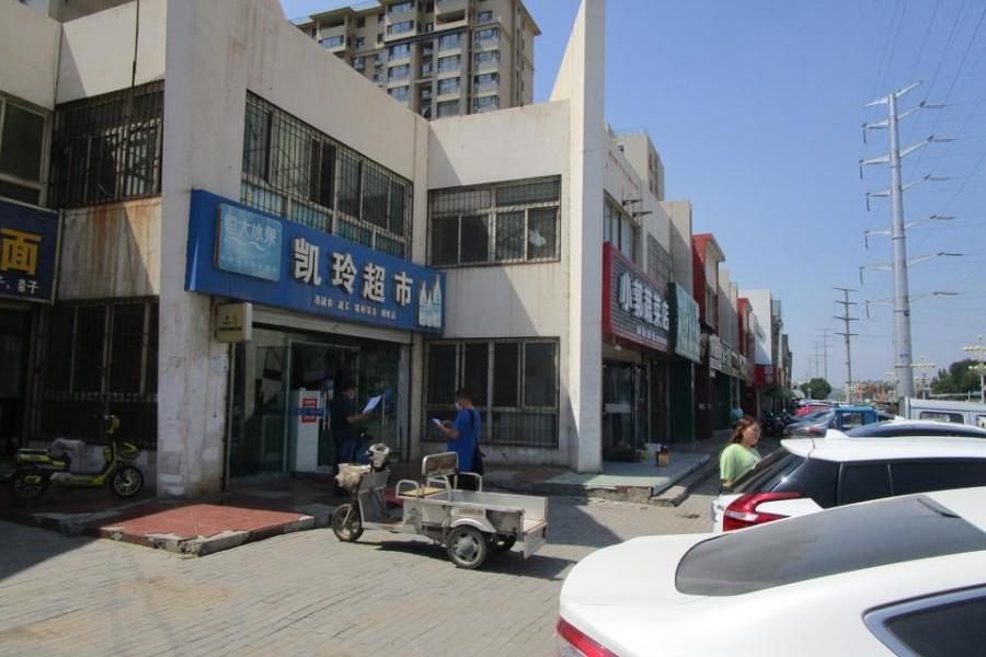 银川市金凤区北京中路新新家园28号楼2号营业房