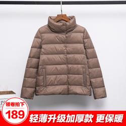 新款冬装 青年女轻薄高领加厚羽绒服短款 韩版宽松大码斗篷式外套