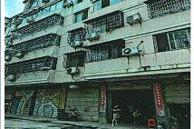 湖北省咸宁市咸安区永安办事处怀德路119号(老木材公司院内)房产