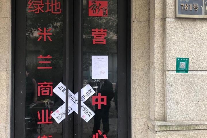 上海市嘉定区雅丹路781号房产