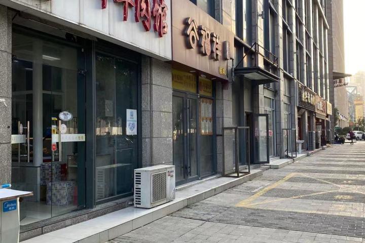 (破)苏州市姑苏区总官堂路555号苏尚新地生活广场1幢101室
