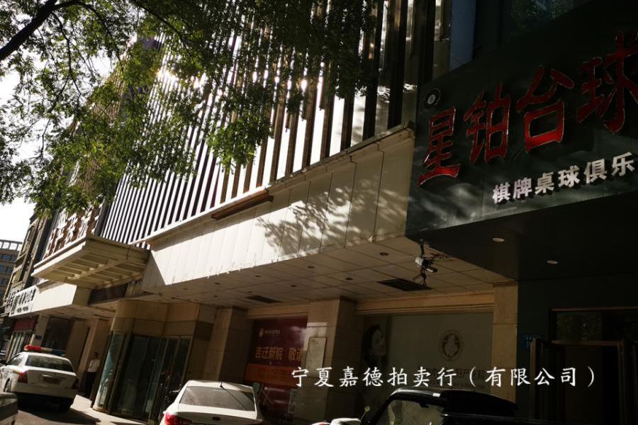建发商业广场2号楼6号营业房(1-3层)及4层1号房、5层1号房商业房产