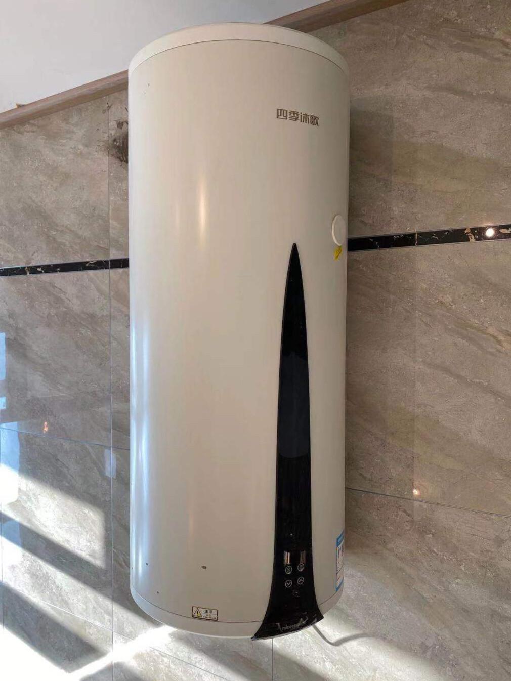 四季沐歌 壁挂式太阳能热水器 全新 已拆卸  不带太阳能面板