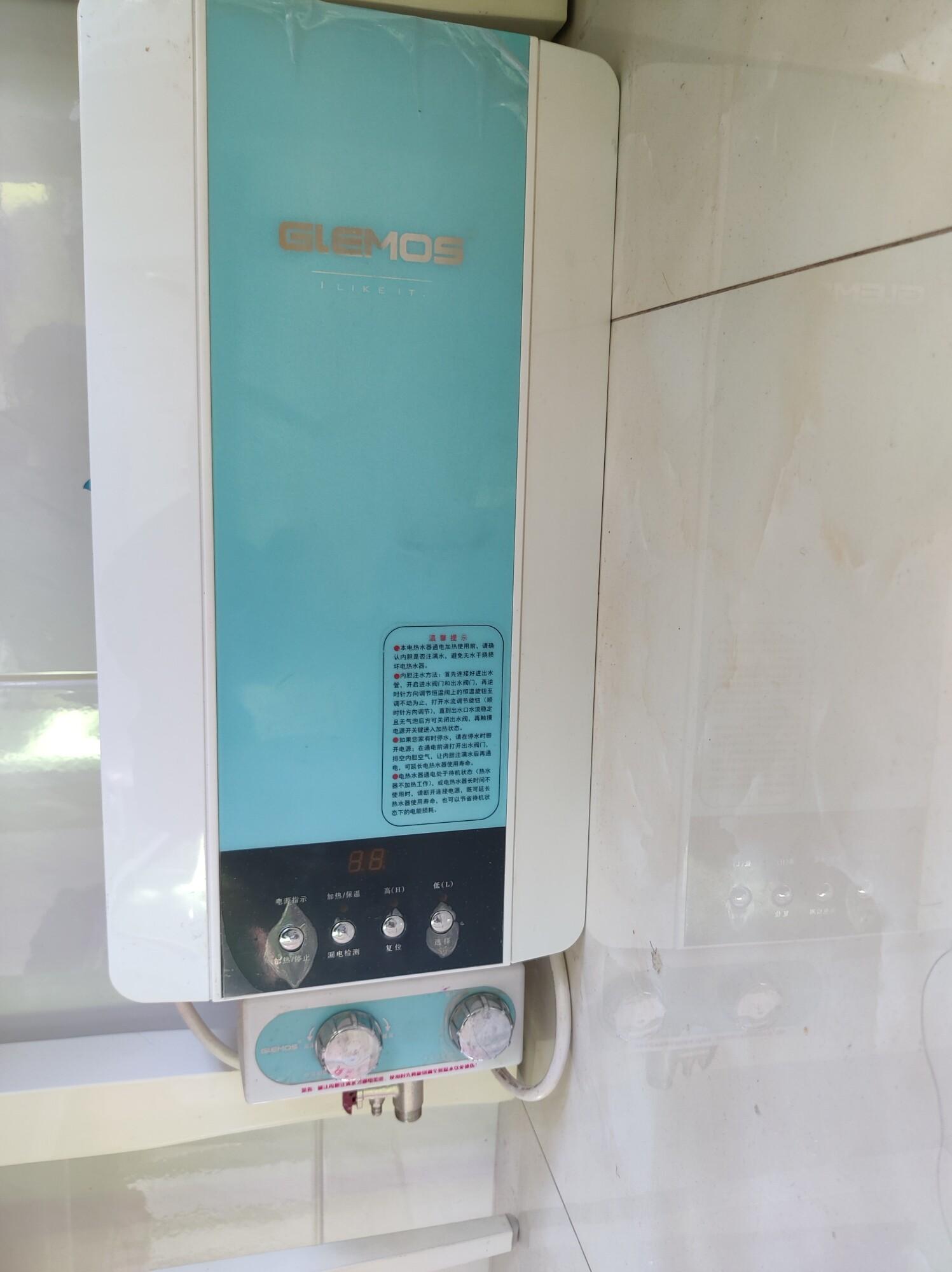 格林姆斯热水器半储水速热热水器