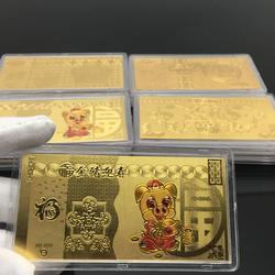 猪年金钞新年保险公司开门红随手礼品银行纪念金箔小金条百元红包