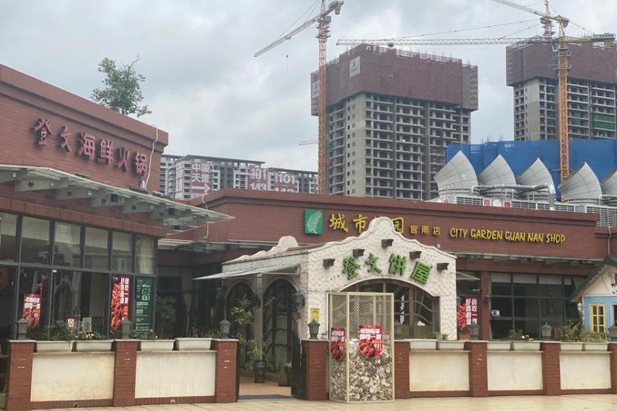 昆明市官渡区官南大道东侧大润发商业广场5层507号房产