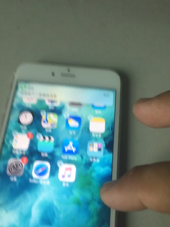 iPhone6sp玫瑰金64G