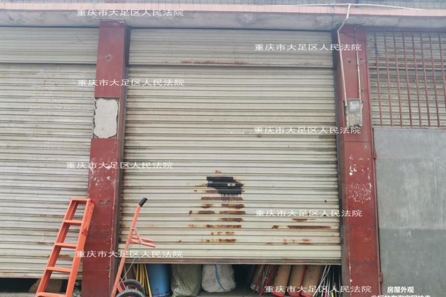 重庆市大足区龙水镇永益路97-103号房屋