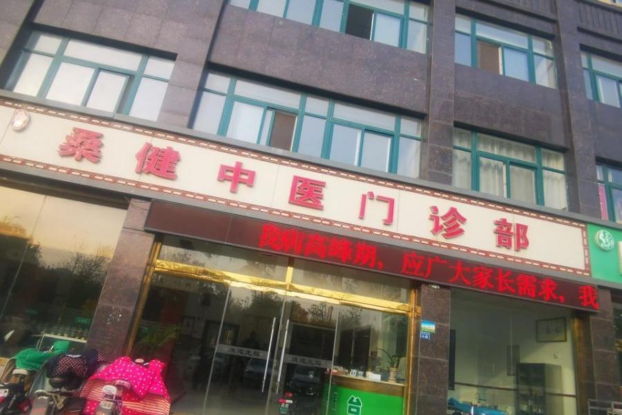 沛县汤沐路北侧中央御景西1号楼2单元009室不动产一套