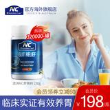澳洲NC养胃粉护胃养胃食品配益生菌大人调理肠胃成人胃胀气保健品