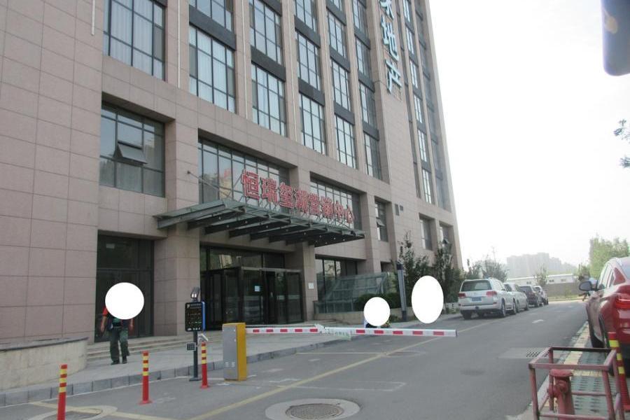 唐山市路北区龙兴里铭洋大厦1单元1709号房产