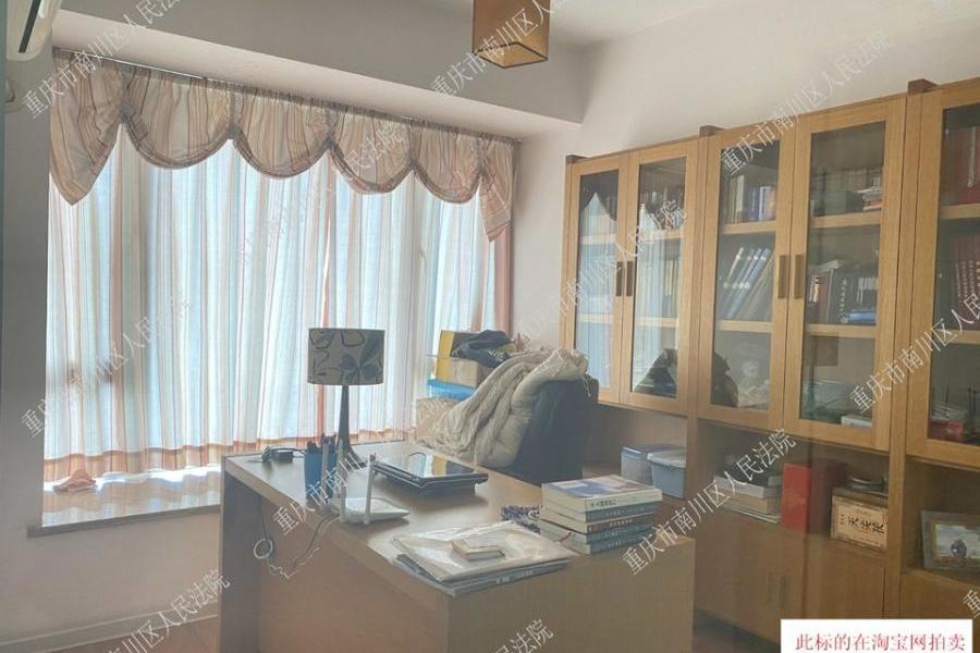 重庆市大渡口区春晖路街道松青路1048号附6号6栋23-2号房屋(50%的产权份额)