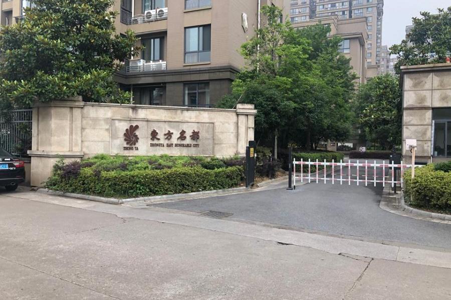 兰溪市黄大仙路199号东方名都2幢302室住宅房地产