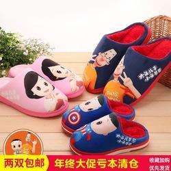 亲子拖鞋 冬季儿童棉拖鞋卡通居家保暖男童女童宝宝拖鞋软底防滑
