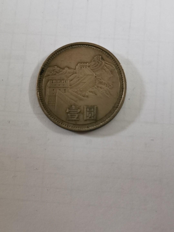 1981年的长城币