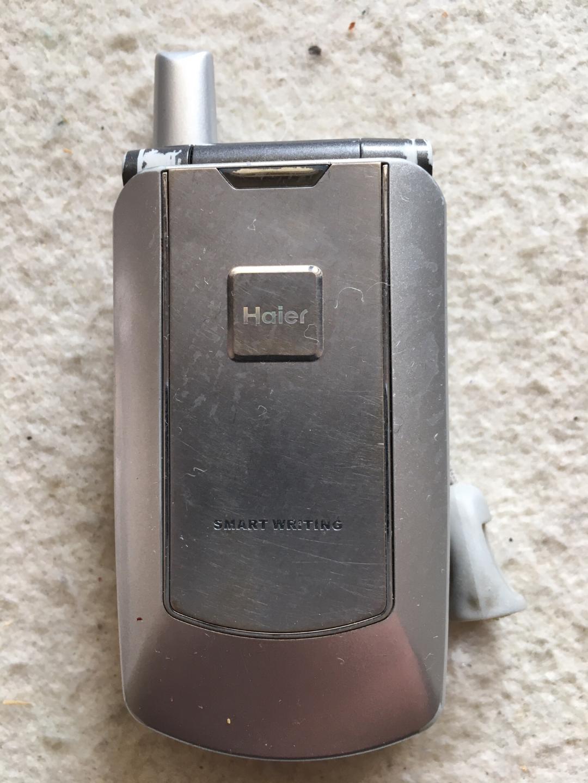 海尔手机。充电正常使用。自提或包邮。